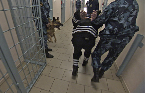 Russia's Toughest Prisons NGC US EP code: 5499